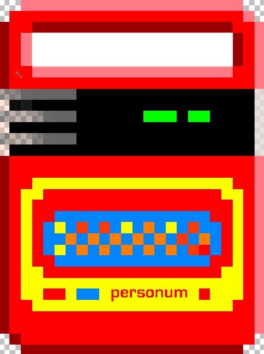 personumicon